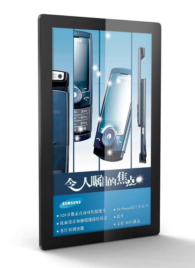 Viewsonic 數位廣告看板 Ep2203r 有我數位科技