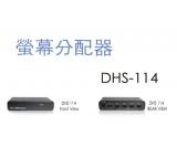 DP to HDMI-4 PORT螢幕分配器