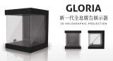 3D單面浮空展示櫃(Yowow)
