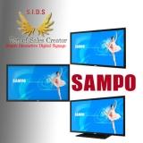 Sampo觸控整合型(含播放器+軟體)