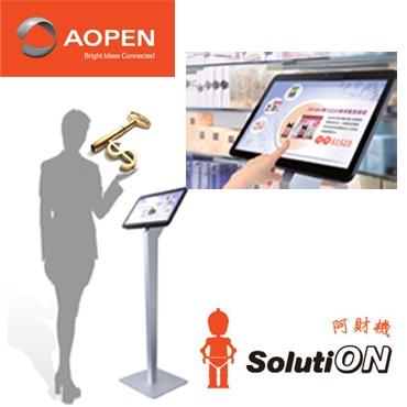 Aopen 互動式觸控電子看板-阿財機(Yowow)