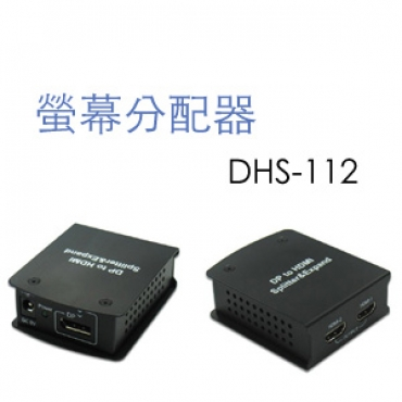 DP to HDMI-2 PORT螢幕分配器