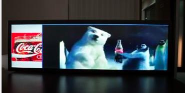 38吋長條屏顯示器